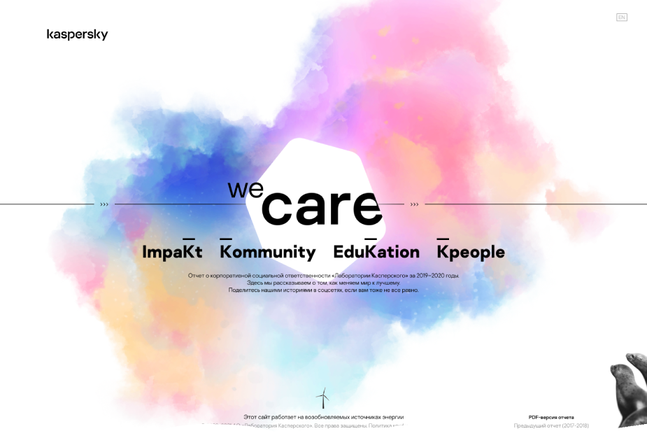 Cases - Kaspersky CSR Report